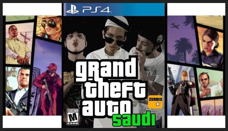 تحميل لعبة جاتا سعودي الأصلية على الكمبيوتر برابط مباشر Download Gta Sa