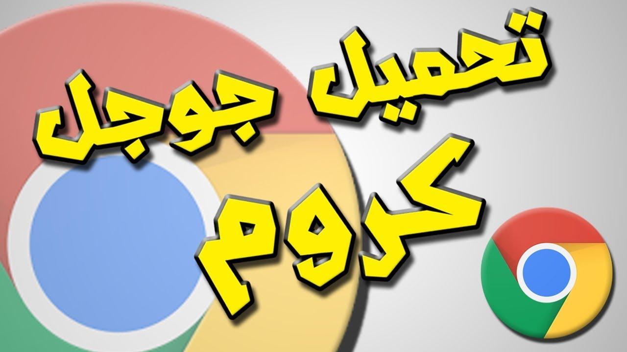 تحميل العاب ps4 باللغة العربية
