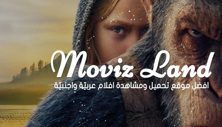 جميع الافلام العربية 2020