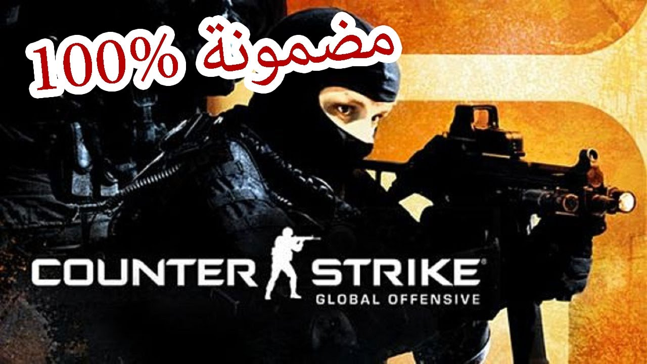 تحميل لعبة counter strike على الكمبيوتر